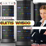 elktis-ltd-epe-business-support-trade-e-shop-cheap-web-hosting-elktis-wh500