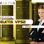 elktis-ltd-epe-business-support-trade-e-shop-cheap-web-hosting-elktis-vps2