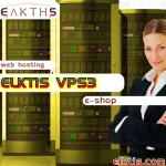 elktis-ltd-epe-business-support-trade-e-shop-cheap-web-hosting-elktis-vps3